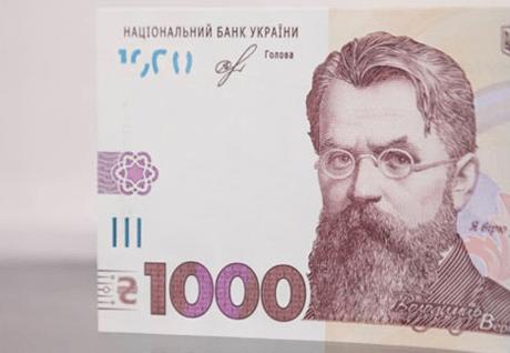 Кредит 1000 грн на карту онлайн