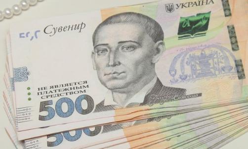 Кредит 500 грн отказа срочно на карту онлайн
